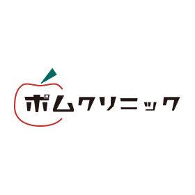 ポムクリニック ロゴ